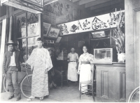 "Early 20th century Japanese ""meibutsu"" or special store, in Hawaii from around the 1890s [Hawaii State Archive]"