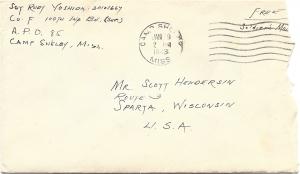 Rudy-Yoshioka-01-25-1943-Envelope