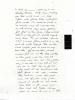 Izumigawa-Letters-Aug-21-1942_Page_2