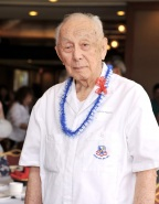 Kakuto Higuchi