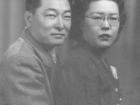 Isaac and Gwen Akinaka [Courtesy of Ken Akinaka]