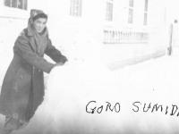 Goro Sumida [Courtesy of Goro Sumida]