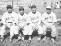 Catchers on the Aloha team: Yamamoto, Kanashina, Omiya, and Yamashita. [Courtesy of Sandy Tomai Erlandson]