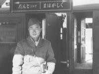 Tom Matsumura in Japan. [Courtesy of Florence Matsumura]