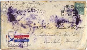 Pfc. R Tomita, June 8, 1944
