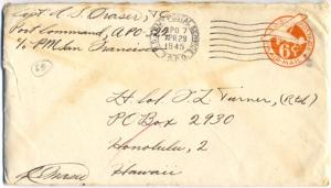 Capt Andy Fraser, April 24, 1945