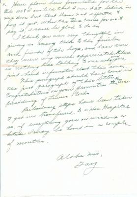 Gary Uchida, 08/21/1944, page 3
