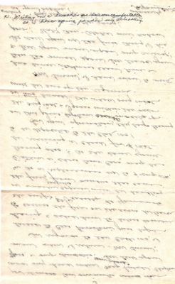 H Yamashita, 06/06/1945, page 4
