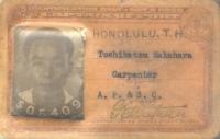 Toshikatsu 'Joe' Nakahara's government work permit [Courtesy of Toshikatsu Nakahara]