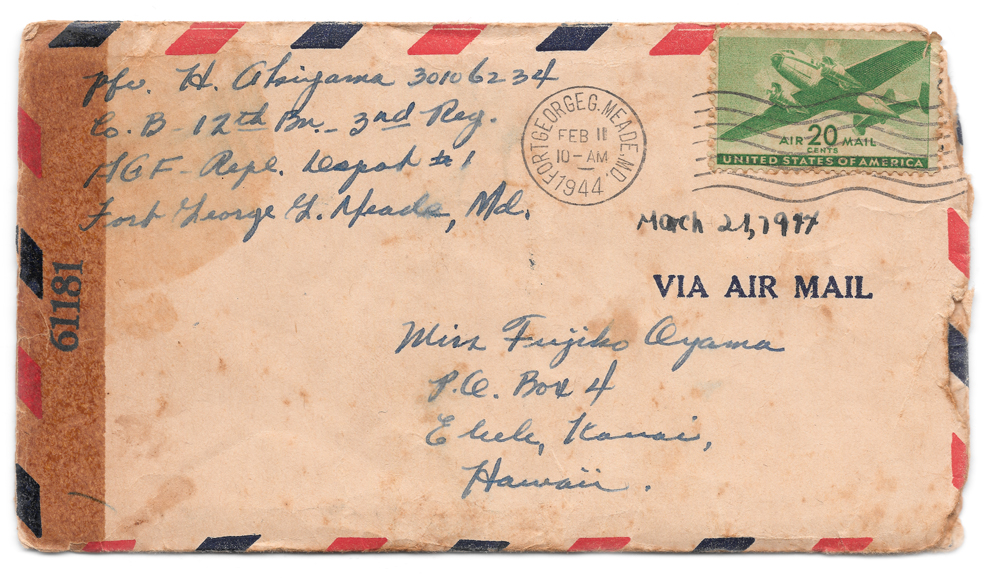 February 10 1944 Envelope