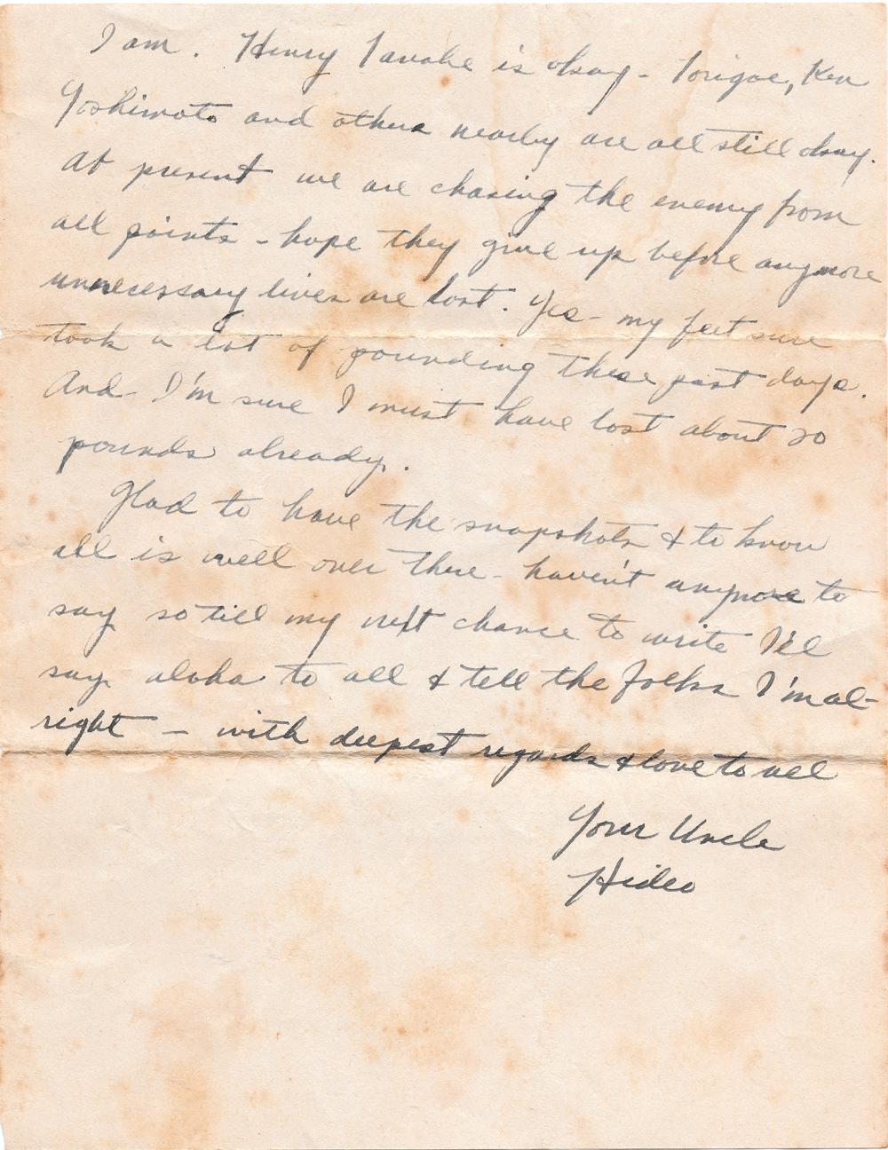 June 6 1944, P2
