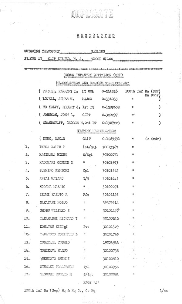 First page of headquarters manifest